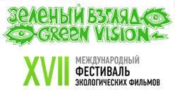 greenvision2012