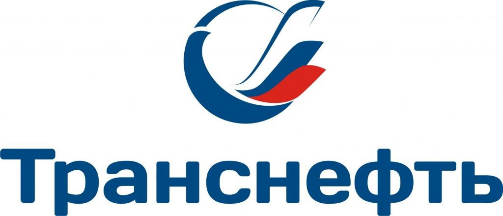 logo-transneft[1]